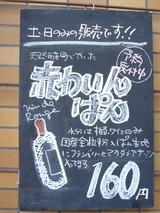 20130530_2