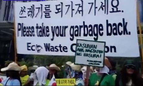 【比韓】フィリピンはゴミ捨て場か!と反韓の声 韓国業者が違法産廃を大量に「輸出」 韓国政府に回収を要求