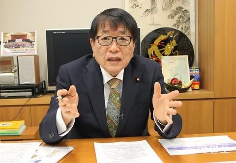 yamamototaku