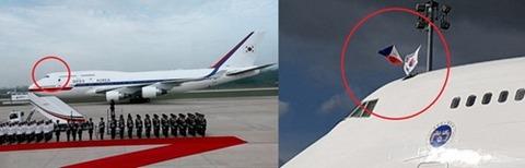 【南北会談】 18年ぶりに平壌に着いた韓国大統領の「空軍1号機」…姿を消した太極旗