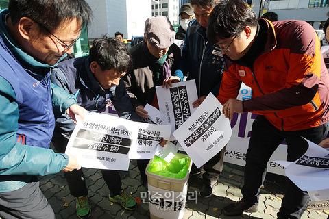 【韓国】『韓国侮辱』日本の妄言に釜山で糾弾行動・・・「ゴミ箱送りだ」