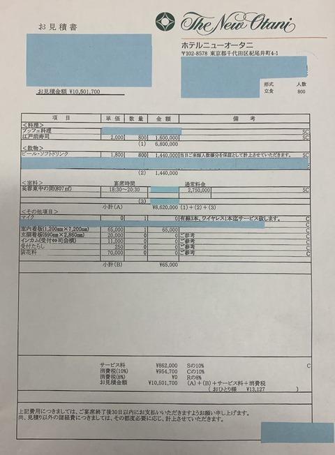79687D10-6156-4BFD-97FE-787B524E7CEF