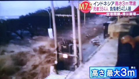 【インドネシア地震】津波高6メートルか 死者384人、重傷者540人、行方不明者28人