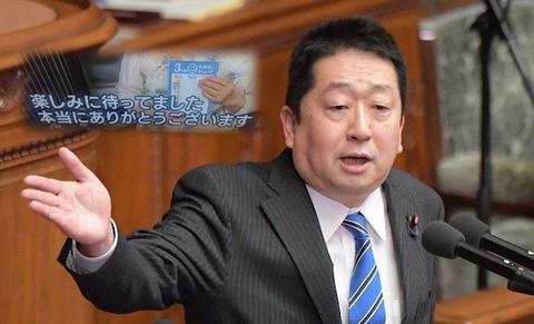 【パヨク】本多平直「NHKニュース…別の国の放送局かと」 ネット「立憲民主党が崇拝する北朝鮮のようだと言いたいのか