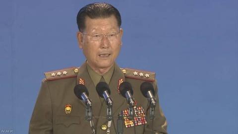 【何もしていない】北朝鮮の軍高官 非核化に向けた姿勢を強調