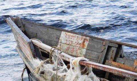 北朝鮮船1118北海道
