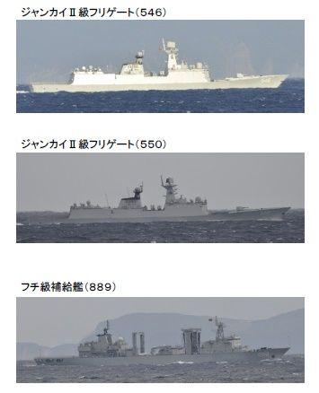 侵入中国船