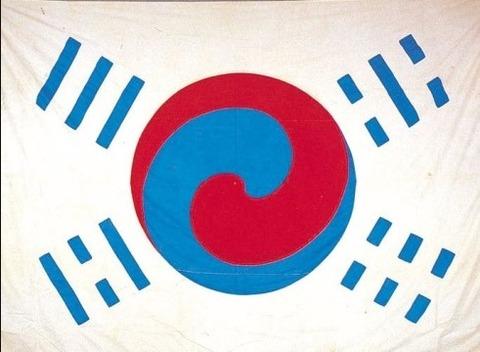 【韓国】「大極旗は神の国?」~大極旗は神の国の象徴
