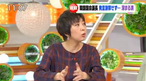 室井佑月「韓国側は天皇陛下じゃなくて安倍首相の謝罪でも良いと言ってる…」 ネット「こいつを使い続けるテレビは絶対に見ない」