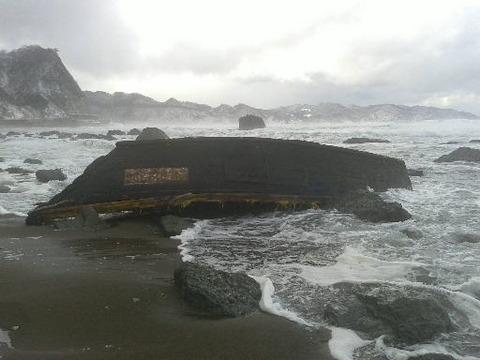 青森木造船