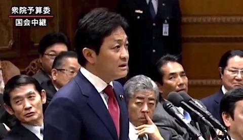 玉木雄一郎、首相秘書官を犬呼ばわり「犬は飼い主に似る」 朝日新聞は発言を隠蔽 反応「与党なら辞任に追い込むレベルの失言だろ」