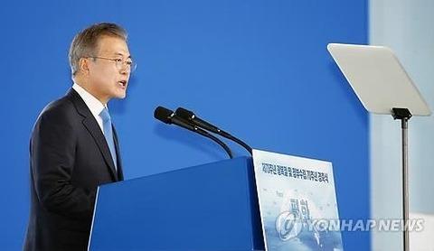 【ムンジェノミクス】文大統領「南北の経済協力で経済効果170兆ウォン」
