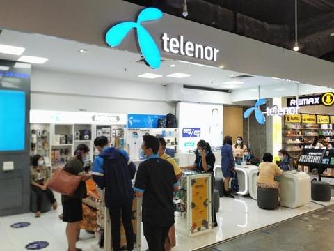telnol