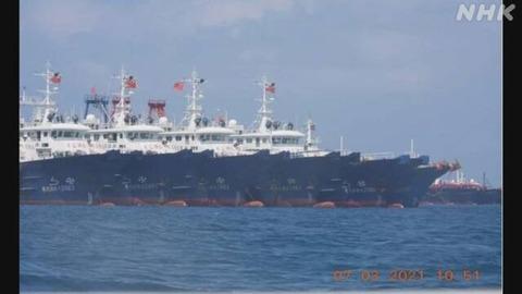 南シナ海中国