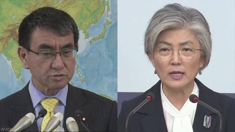 【ドイツで日韓外相会談 】「徴用」判決に適切な対応求める