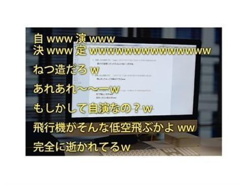 9F7B64B8-B8CC-481E-AFA3-121E7FB3B0DF