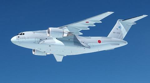 米メディア「韓国の国産輸送機、外観が日本のC2、ウクライナのAn178に似ている」