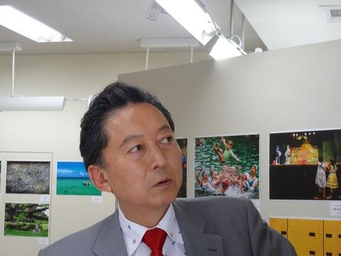 bakahato
