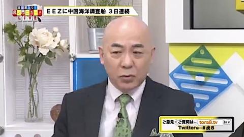 百田尚樹「豪雨災害で自衛隊が対応してる隙を狙って中国船がEEZに入ってきた。国として腐ってる」 ネット「本当にその通り」