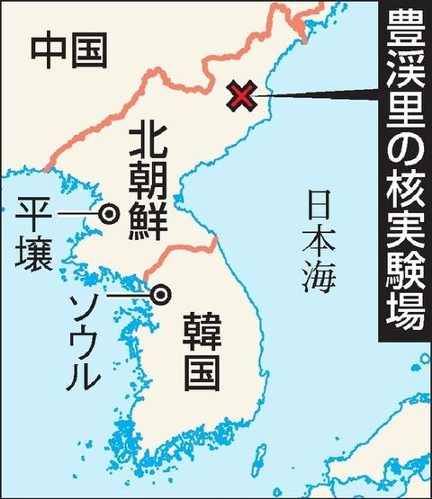 【ポーズ?】北朝鮮、核実験部隊を半減へ 米朝首脳会談に備え