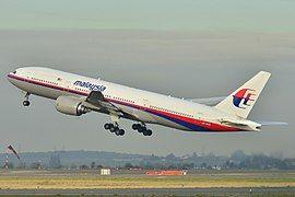 マレーシア370便