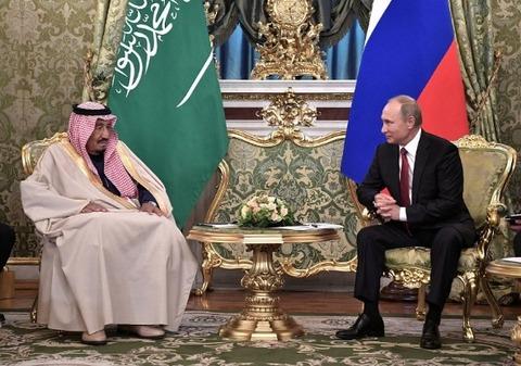 サウジロシア首脳会談