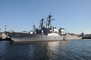 駆逐艦「ジョン・S・マケイン」