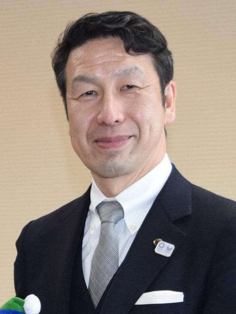 yoneyama