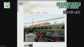 北朝鮮列車