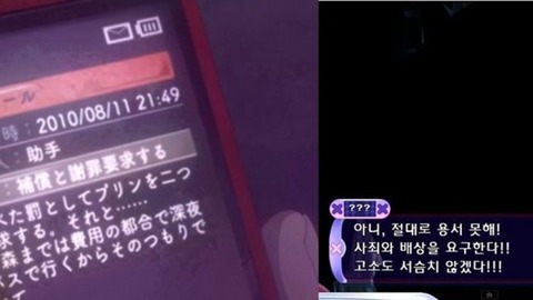 【韓国】『嫌韓』飛び交う日本のアニメ・ゲーム