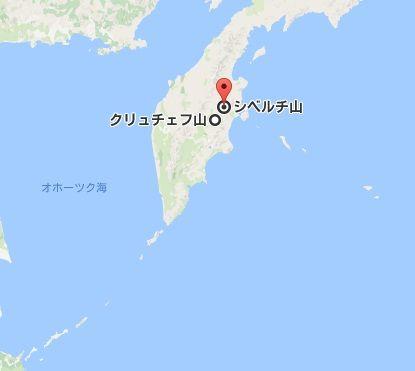 カムチャッカ2火山