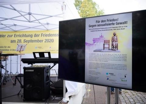【韓国政府がバックにいるのはバレバレ】日本の議員らがベルリンの少女像撤去を求める声明、韓国反発「民間組織が歴史的事実について自発的に設置した彫像を…