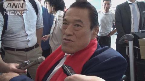 【北朝鮮】アントニオ猪木参議院議員が平壌へ 車椅子姿で経由地の北京に到着、北朝鮮の建国70年式典に参加