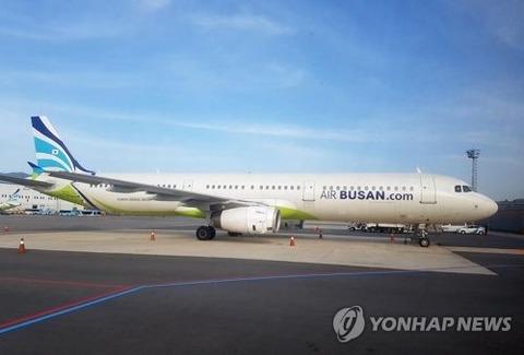 【またか】札幌行きのエアプサン機が成田空港に緊急着陸・・・エンジンの欠陥のせい