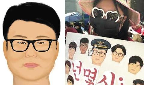 【話題】「平均的韓国男性」イラストの波紋