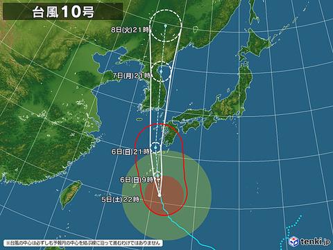 typhoon_2010_2020-09-05-22-00-00-large
