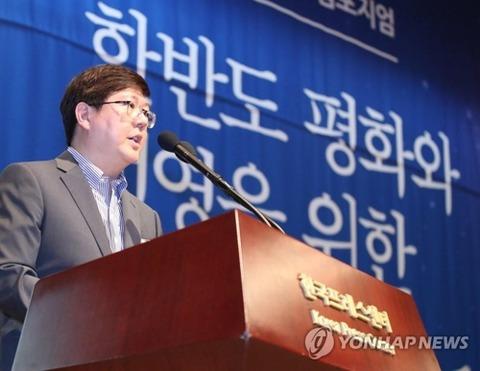 【日韓】韓国団体が16日から訪朝 日本からの遺骨返還を南北で協議