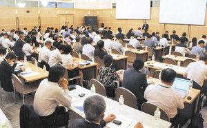 【やめとけ】北陸3県と韓国、新たな連携探る・・・福井で経済交流会議