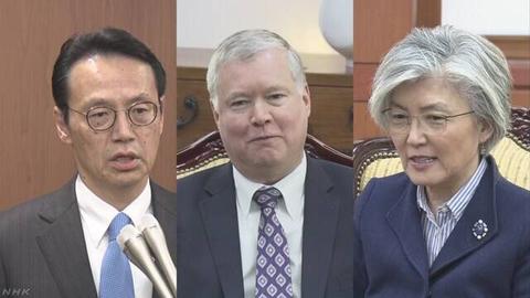 【対北朝鮮】金杉アジア大洋州局長「日米韓で緊密に連携することを改めて確認」
