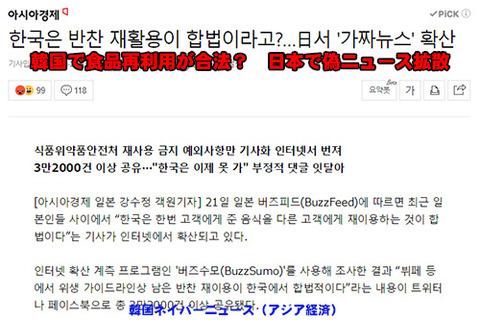 韓国政府がビュッフェの衛生ガイドライン提示 2時間以上陳列された食品は全て廃棄など更に厳格化