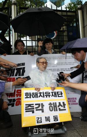 【韓国】慰安婦ハルモニ、「謝罪すれば許す、安倍総理に伝えて欲しい」・・・朝日新聞記者、「努力します」