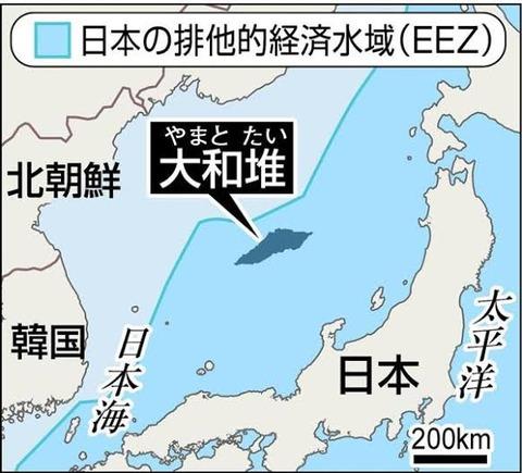 【大和堆付近】竹島北東の海上で韓国と日本の漁船が衝突 救助作業中