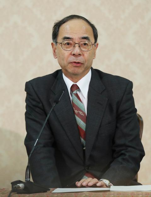 宮内庁長官