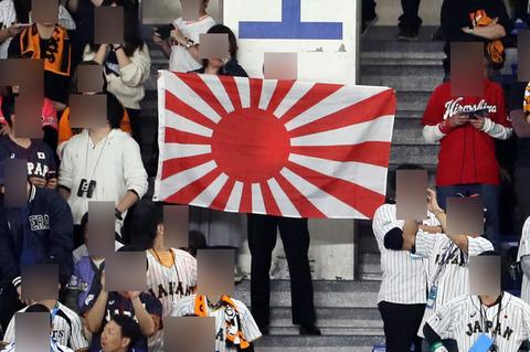 【身の程を知らないのは韓国】 身のほど知らない戦犯国・日本、国連で「東京オリンピック期間休戦」決議推進