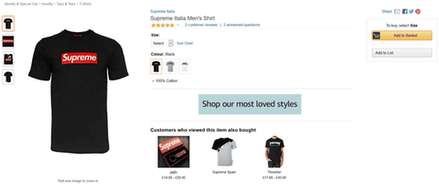 【法則】サムスンが人気ブランド「Supreme」とのコラボを大々的に発表→勝手にロゴと名前を使用しているフェイクブランドでした