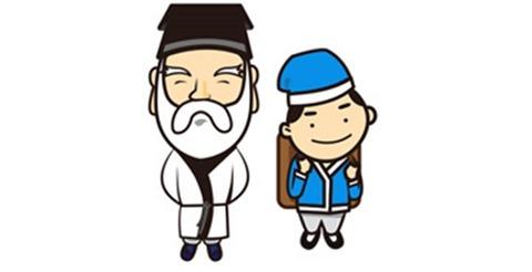 【漢字はもっと前から伝わってます】「1億3千万の日本人の永遠の師・王仁。もしいなかったら今日の日本はない」~「霊岩王仁博士文化祭り」開催