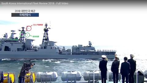 【悲報】ロシアさん、実は観艦式で韓国を煽っていた