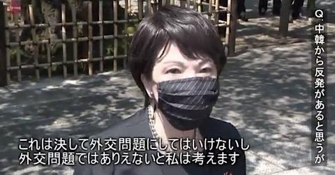 takaichi4