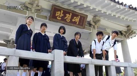 【朝鮮学校】在日韓国人学生の北朝鮮修学旅行