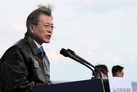 【無理】文大統領「海洋強国が韓国の未来」